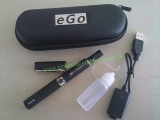 E-cigareta EGO-W SINGLE v púzdre 650mAh